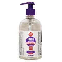"""Антибактериальный очищающий гель для рук """"Руки помыл"""" 500мл"""